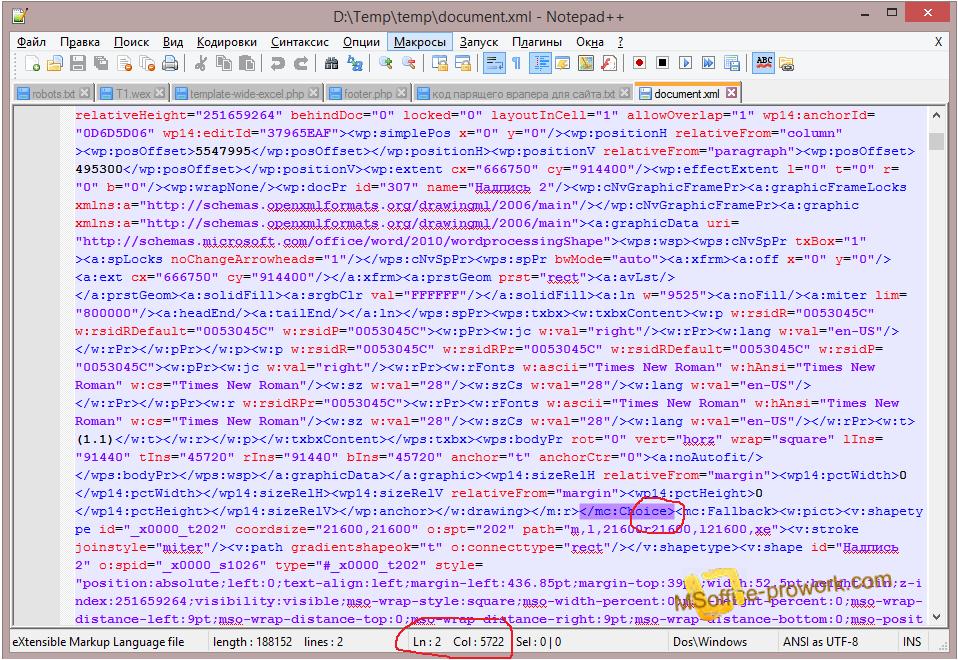 Файл с расширением xml Чем открыть? / Чем открыть