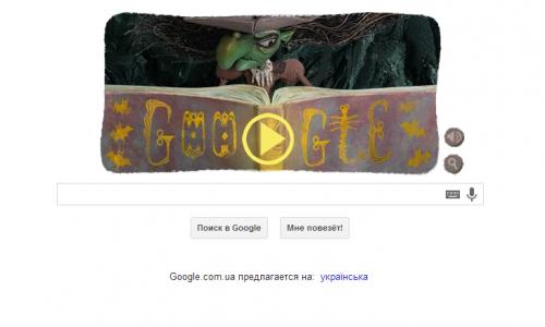 google-start-page