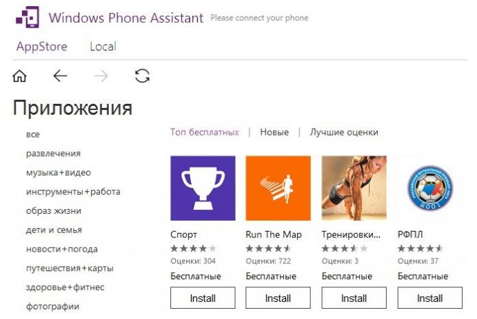 Скачать Поставить Android Вместо Windows Phone