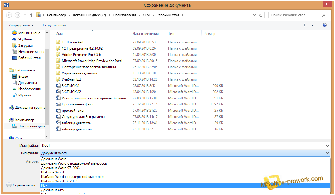 Работа с файлами png